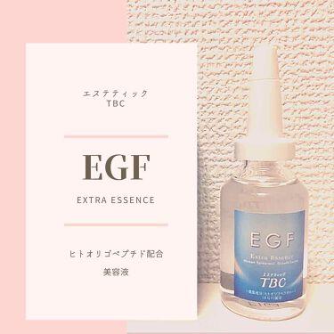 EGFエクストラエッセンス/TBC/美容液を使ったクチコミ(1枚目)