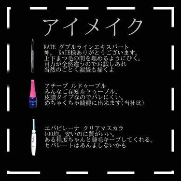 ストレッチコンシーラー/CEZANNE/コンシーラーを使ったクチコミ(3枚目)