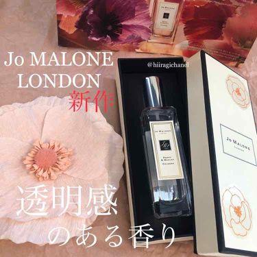 ポピー&バーリーコロン/Jo MALONE LONDON/香水(その他)を使ったクチコミ(1枚目)