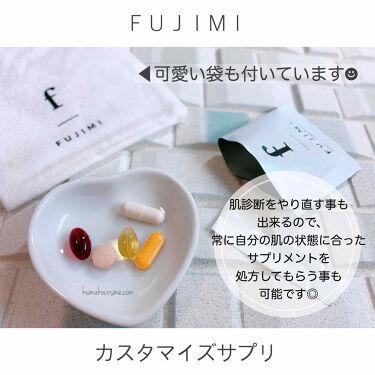 カスタマイズサプリ「FUJIMI(フジミ)」/FUJIMI/美肌サプリメントを使ったクチコミ(3枚目)