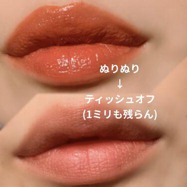 ムードフィットセラムティント/SISTER ANN/口紅を使ったクチコミ(2枚目)