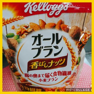 ケロッグオールブラン香ばしナッツ/ケロッグ/食品を使ったクチコミ(1枚目)