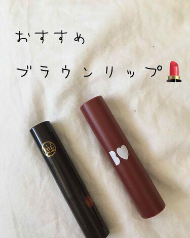 リップザカラー/リップザカラー/口紅を使ったクチコミ(1枚目)