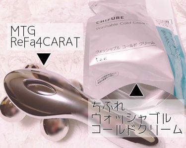 ReFa 4 CARAT/ReFa/ボディケア美容家電を使ったクチコミ(2枚目)