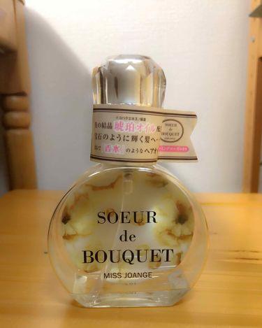 ミスジョアンジュフレグランス ヘアオイル ブルーミングローズの香り/ナプラ/アウトバストリートメントを使ったクチコミ(1枚目)