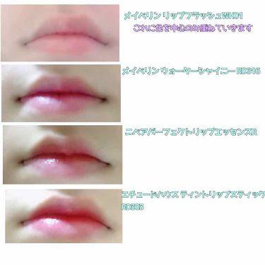 リップブロッサム/ジルスチュアート/口紅を使ったクチコミ(3枚目)