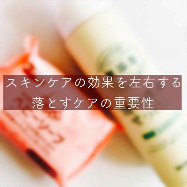 無添加 泡の洗顔せっけん/ミヨシ/その他洗顔料を使ったクチコミ(1枚目)