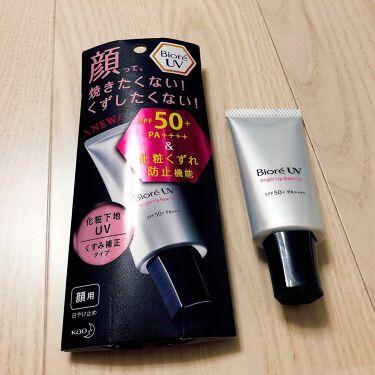 らん☆彡.。@投稿お休み中さんの「ビオレビオレUV SPF50+の化粧下地UV くすみ補正タイプ<化粧下地>」を含むクチコミ