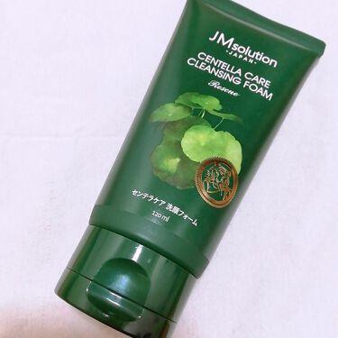 メイクも落とせる洗顔フォーム/JM Solution/その他洗顔料を使ったクチコミ(1枚目)