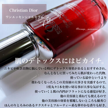 アドバンス ナイト リペア SR コンプレックス II/ESTEE LAUDER/美容液を使ったクチコミ(3枚目)