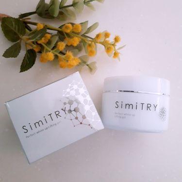 SiMiTRY 薬用美白オールインワンジェル/オールインワン化粧品を使ったクチコミ(1枚目)