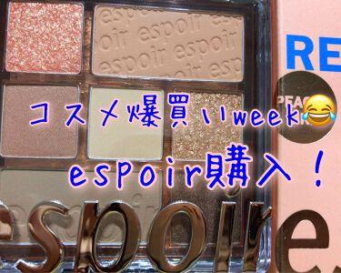 REAL EYE PALETTE/espoir(エスポワール/韓国)/パウダーアイシャドウを使ったクチコミ(1枚目)