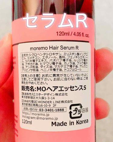 HAIR ESSENCE DELIGHTFUL OIL/moremo/アウトバストリートメントを使ったクチコミ(3枚目)