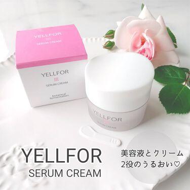 セラムクリーム/YELLFOR/美容液を使ったクチコミ(1枚目)
