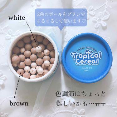 トロピカルシリアル チョコオズボール/TONYMOLY/その他を使ったクチコミ(2枚目)