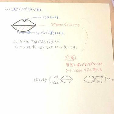 口紅(詰替用)/ちふれ/口紅を使ったクチコミ(3枚目)