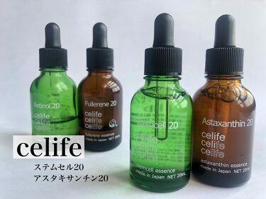 ヒト由来幹細胞美容液 ステムセル20/Celife/美容液を使ったクチコミ(1枚目)
