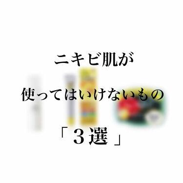ソープ(素肌リニューアル AHAソープ)/クレンジングリサーチ/洗顔石鹸を使ったクチコミ(1枚目)