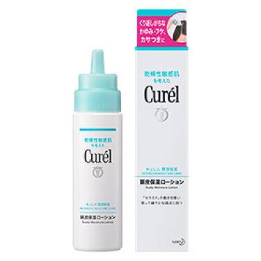 頭皮保湿ローション Curel