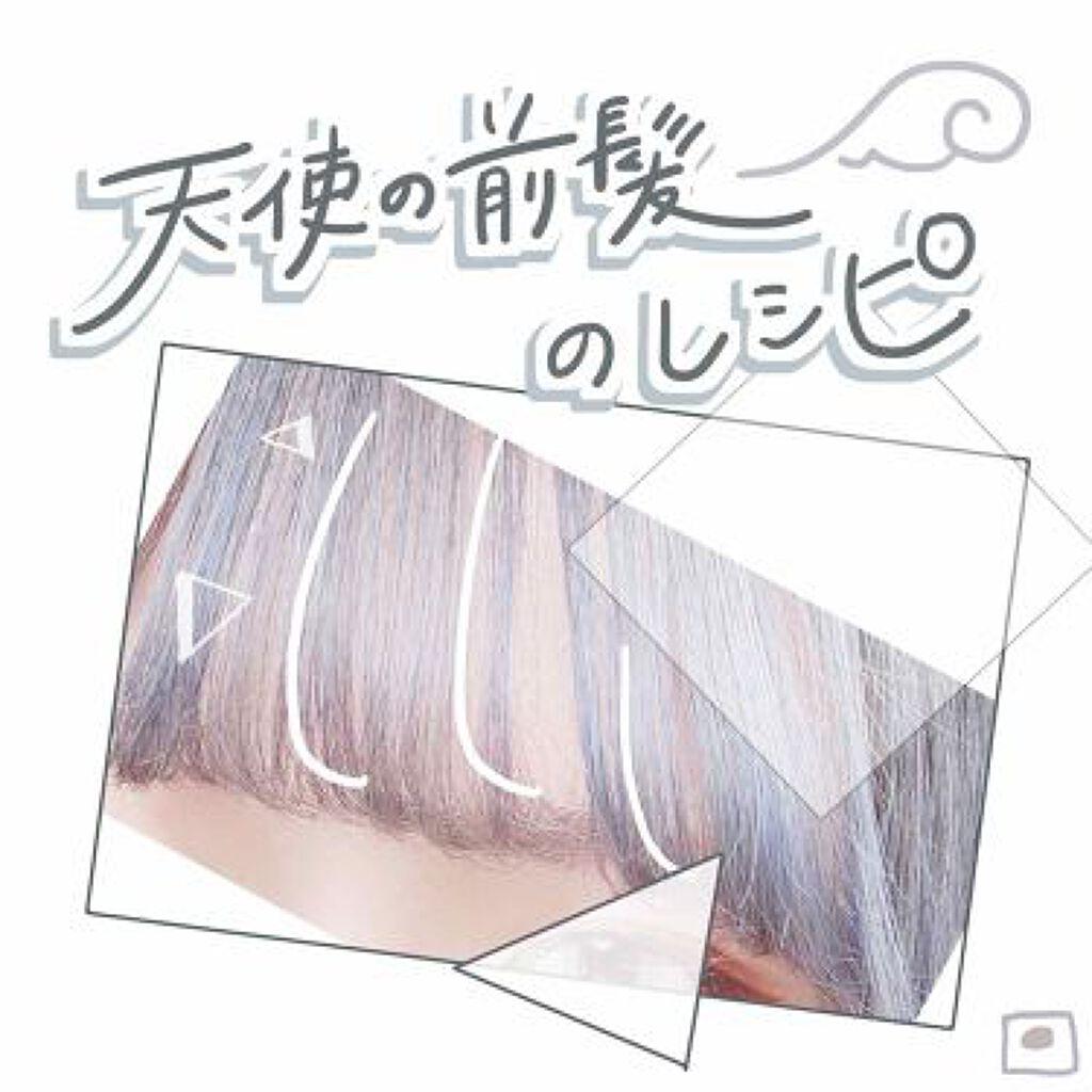 天使のような前髪が欲しいんです。今どき感あるシースルーバングの作り方のサムネイル