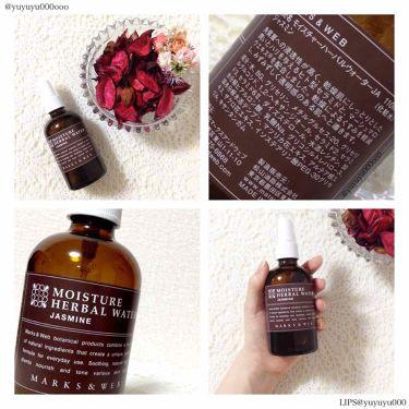 モイスチャーハーバルウォーター ジャスミン/MARKS&WEB/ミスト状化粧水を使ったクチコミ(3枚目)