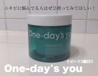 ヘルプミーダクトパッド/One-day's you/ピーリングを使ったクチコミ(1枚目)