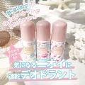 OHANA MAHAALO オハナ・マハロ 公式アカウントのクチコミ「🐚🐠~New Deodorant ...」