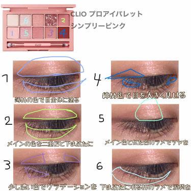 ラスティングマルチアイベース WP/CANMAKE/化粧下地を使ったクチコミ(2枚目)