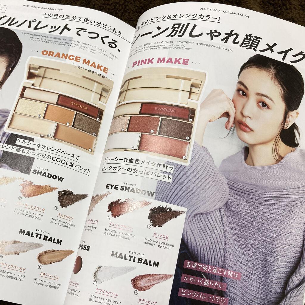 日雜《JELLY》2021年4月號特別附錄是EMODA的「5色眼影盤+迷你唇彩」彩妝組,共有PINK(粉色系)和ORANGE(橘色系)2款色號。