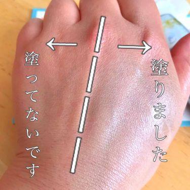 マーメイドスキンジェルUV/CANMAKE/日焼け止め(顔用)を使ったクチコミ(3枚目)