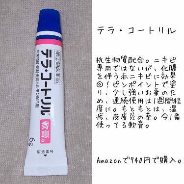 プリスクリードD(医薬品)/IHADA/その他を使ったクチコミ(4枚目)