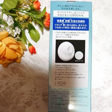 リニュー ムース ウォッシュ/SOFINA iP/洗顔フォームを使ったクチコミ(2枚目)