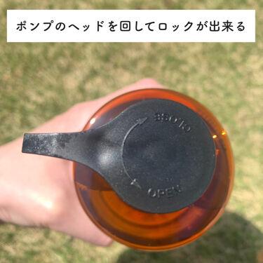 アルティム8∞ スブリム ビューティ クレンジング オイル/shu uemura/オイルクレンジングを使ったクチコミ(3枚目)