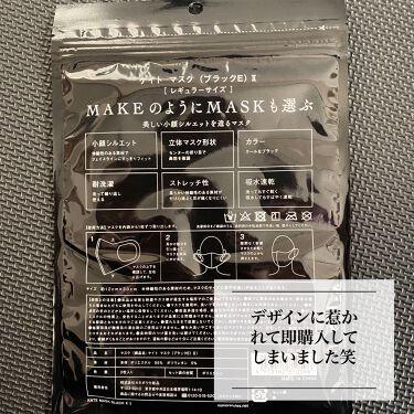 小顔シルエットマスク/KATE/その他を使ったクチコミ(3枚目)