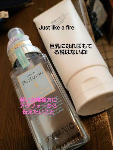 シア美容 オイルミスト/mixim Perfume/ボディオイルを使ったクチコミ(1枚目)