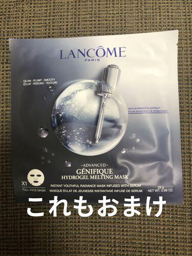 UV エクスペール トーンアップn/LANCOME/化粧下地を使ったクチコミ(4枚目)