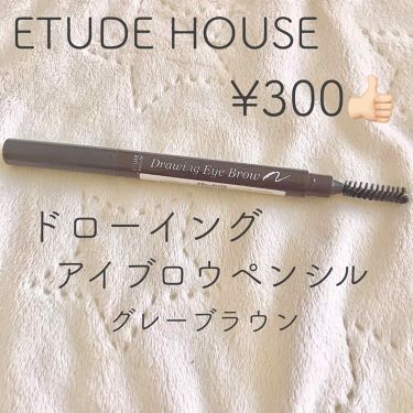 ドローイング アイブロウ ペンシル/ETUDE HOUSE/アイブロウペンシルを使ったクチコミ(1枚目)