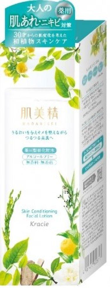 2020/3/9発売 肌美精 薬用整肌化粧水