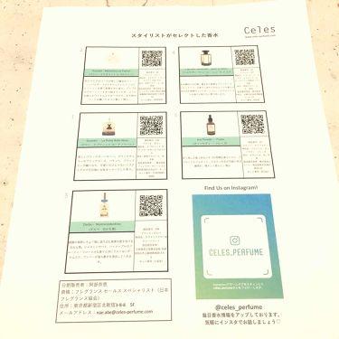 ミュール・エ・ムスク/その他/香水(レディース)を使ったクチコミ(3枚目)