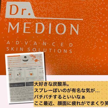 ドクターメディオン スパオキシマスク/メディオン/シートマスク・パックを使ったクチコミ(1枚目)