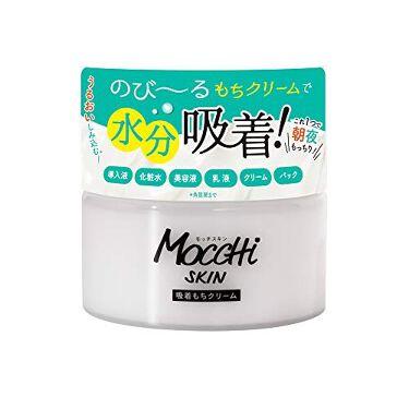 モッチスキン吸着もちクリーム MoccHi SKIN