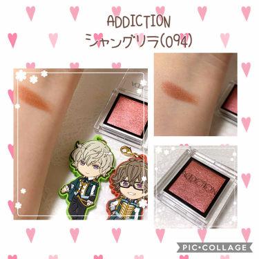 ザ アイシャドウ/ADDICTION/パウダーアイシャドウ by mtk