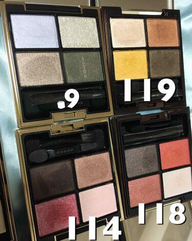 デザイニング カラー アイズ/SUQQU/パウダーアイシャドウを使ったクチコミのサムネイル(4枚目)