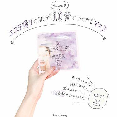プレミアム フレッシュマスク(超しっとり)/クリアターン/シートマスク・パック by Saori