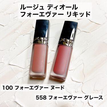 ルージュ ディオール フォーエヴァー リキッド/Dior/口紅を使ったクチコミ(2枚目)
