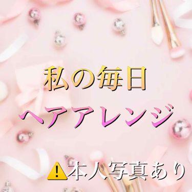 ホリスティック キュア カールアイロン/クレイツ/ヘアケア美容家電を使ったクチコミ(1枚目)