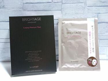 クリーミープレミアムマスク/BRIGHT AGE/シートマスク・パックを使ったクチコミ(1枚目)