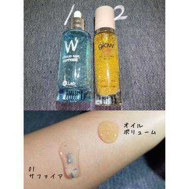 glow on oil volume base/ETUDE HOUSE/化粧下地を使ったクチコミ(2枚目)