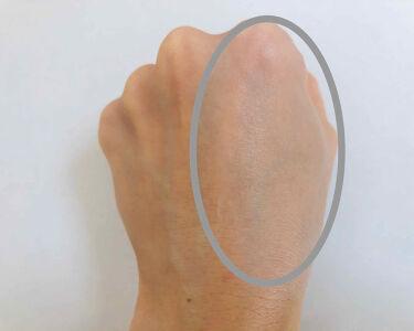 モデリングカラーアップベース UV/Elégance/化粧下地を使ったクチコミ(3枚目)