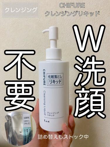 マイルド保湿洗顔フォーム/無印良品/洗顔フォームを使ったクチコミ(5枚目)
